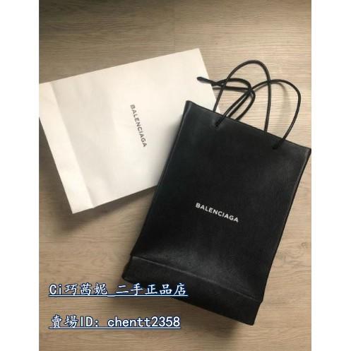 【Ci巧茜妮_二手正品店】balenciaga 黑色牛皮 購物袋造型手提袋 正品現貨