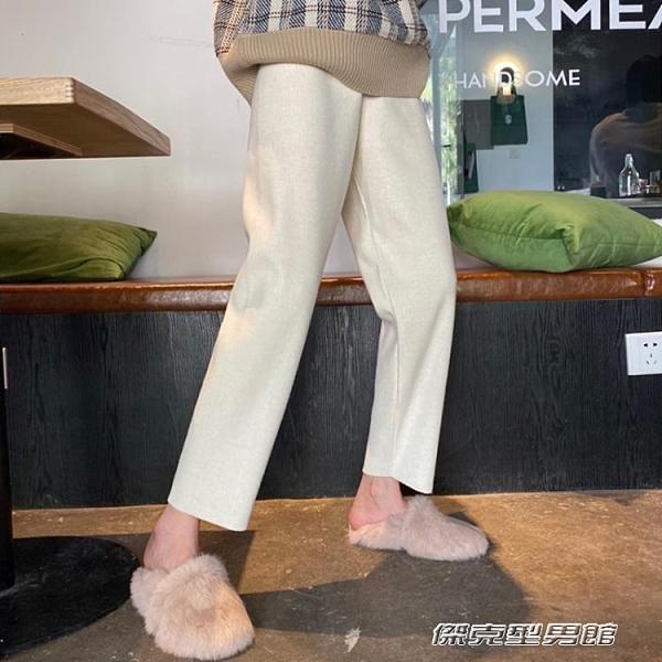 針織褲 白色奶奶褲女秋冬新款褲子高腰直筒針織休閒褲寬鬆九分闊腿褲 新年優惠