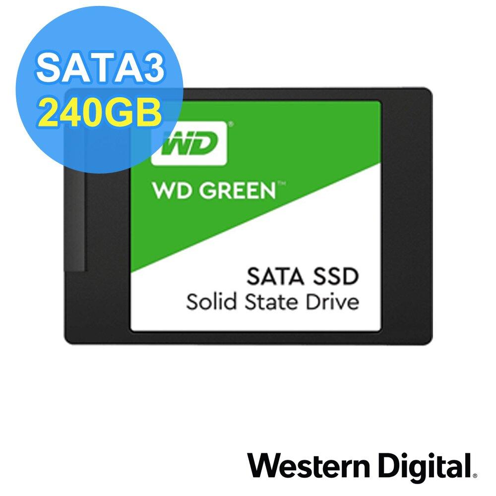 WD 威騰 240G 2.5吋 SATA SSD固態硬碟《綠標》WDS240G2G0A
