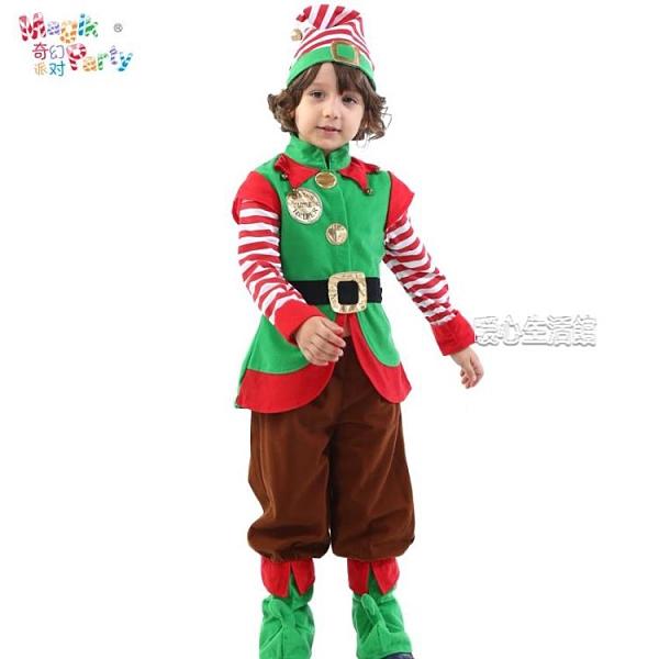聖誕節表演服兒童演出服裝Cosplay表演衣服男童綠色小精靈小飛俠 快速出貨