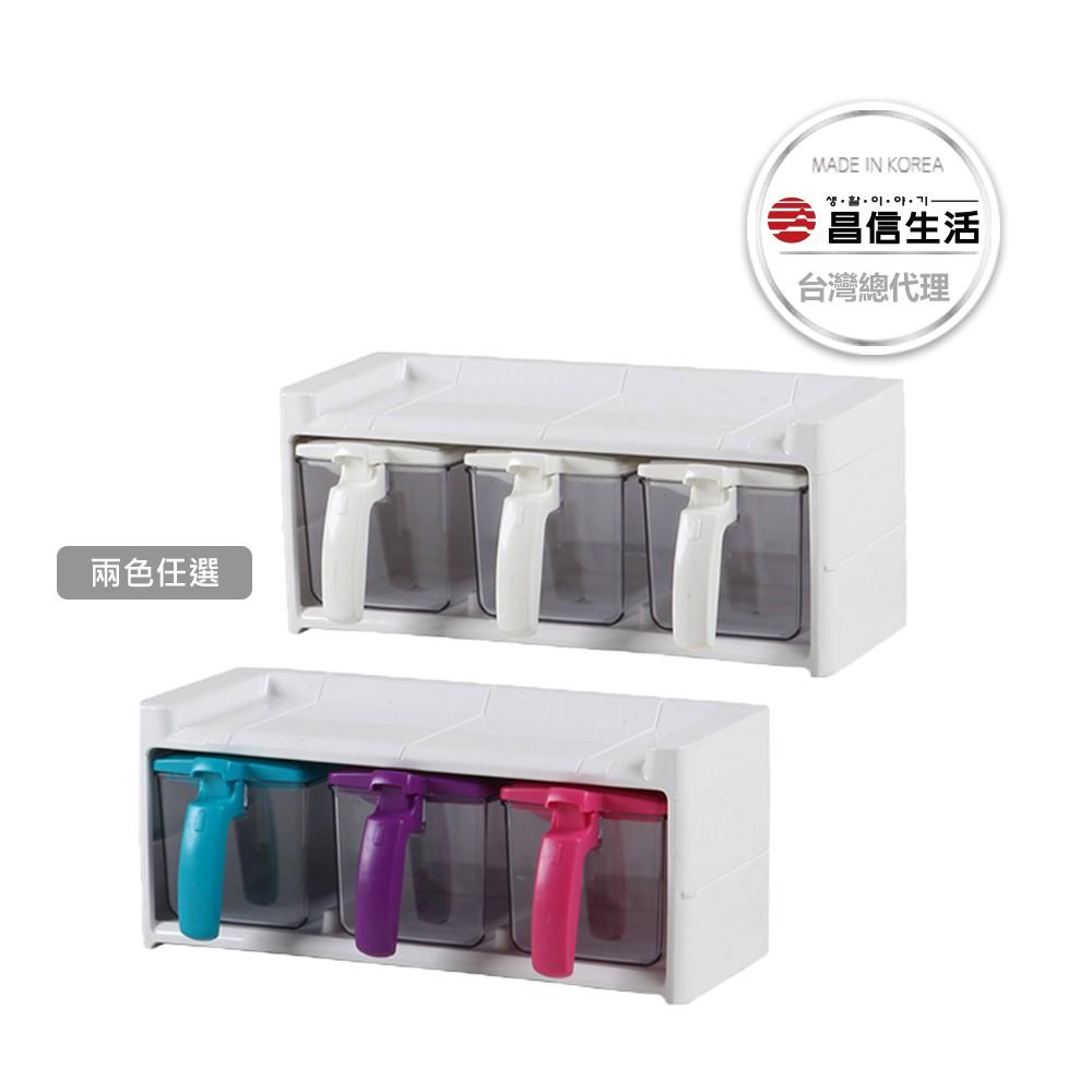 【韓國昌信生活】CRUET廚房密封調味收納罐-3入 二色可選(素色/彩色)