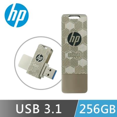 【HP惠普】x610w USB3.1 立體蜂巢旋轉隨身碟 256GB 公司貨