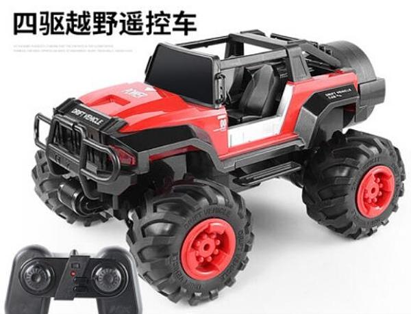 遙控車 遙控越野車玩具四驅攀爬充電動汽車兒童男孩手表感應漂移賽車【快速出貨八折鉅惠】