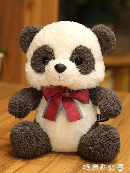 可愛小號網紅大熊貓公仔毛絨玩具超萌布娃娃兒童玩偶女孩生日禮物MBS「時尚彩紅屋」