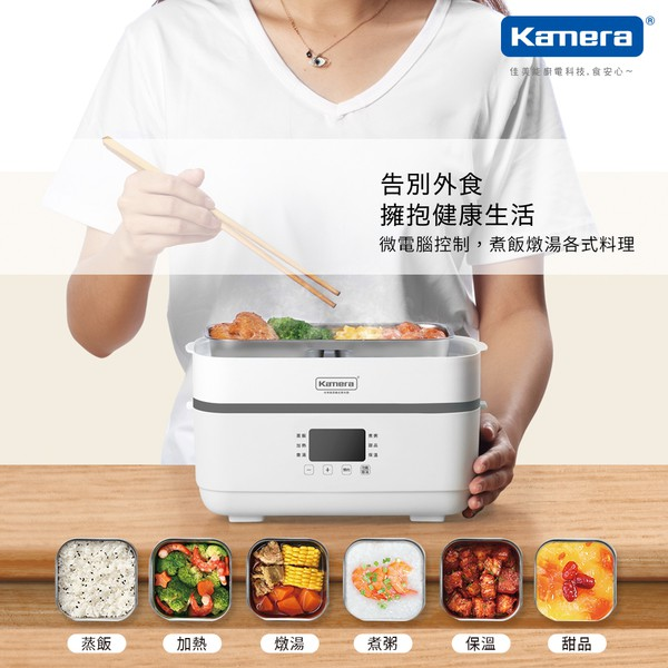 Kamera 蒸煮飯盒 (HD-2140) 便當盒 小資女必備 飯盒 保溫 加熱