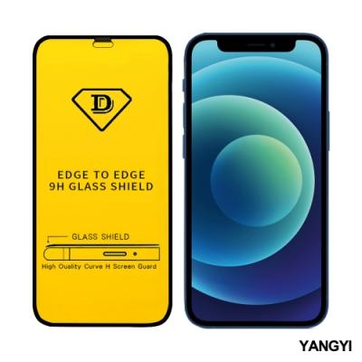 揚邑 iPhone 12 mini 5.4吋 全膠滿版二次強化9H鋼化玻璃膜防爆保護貼-黑