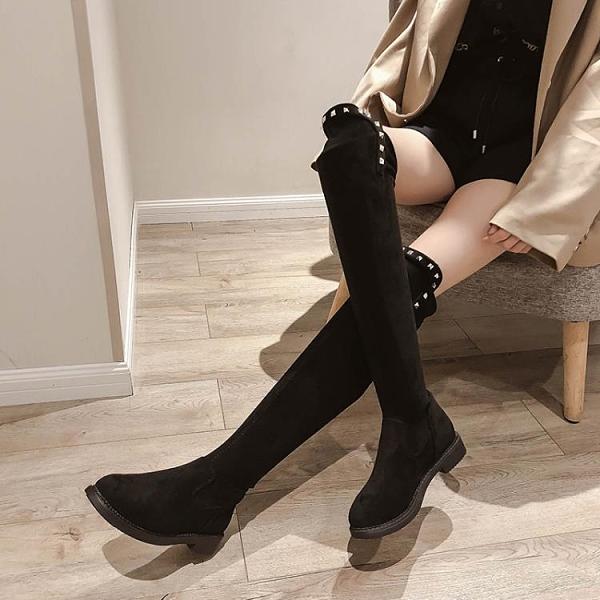 過膝長靴女年秋冬