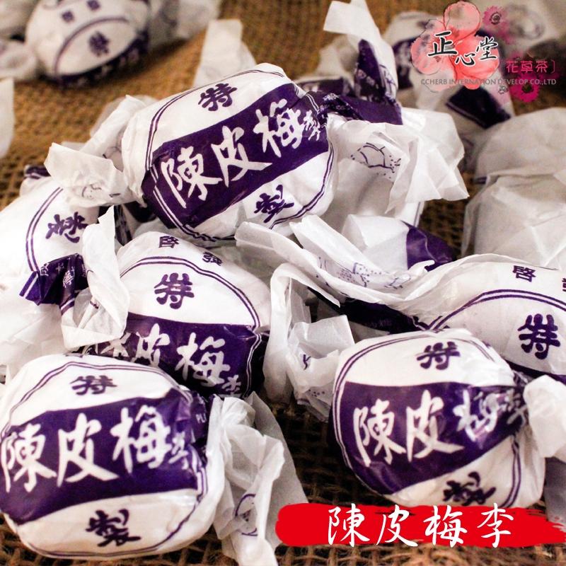 【正心堂】 特製陳皮梅李 300克 陳皮梅李 有籽 現貨 另有大包裝喔 獨立包裝 食用方便
