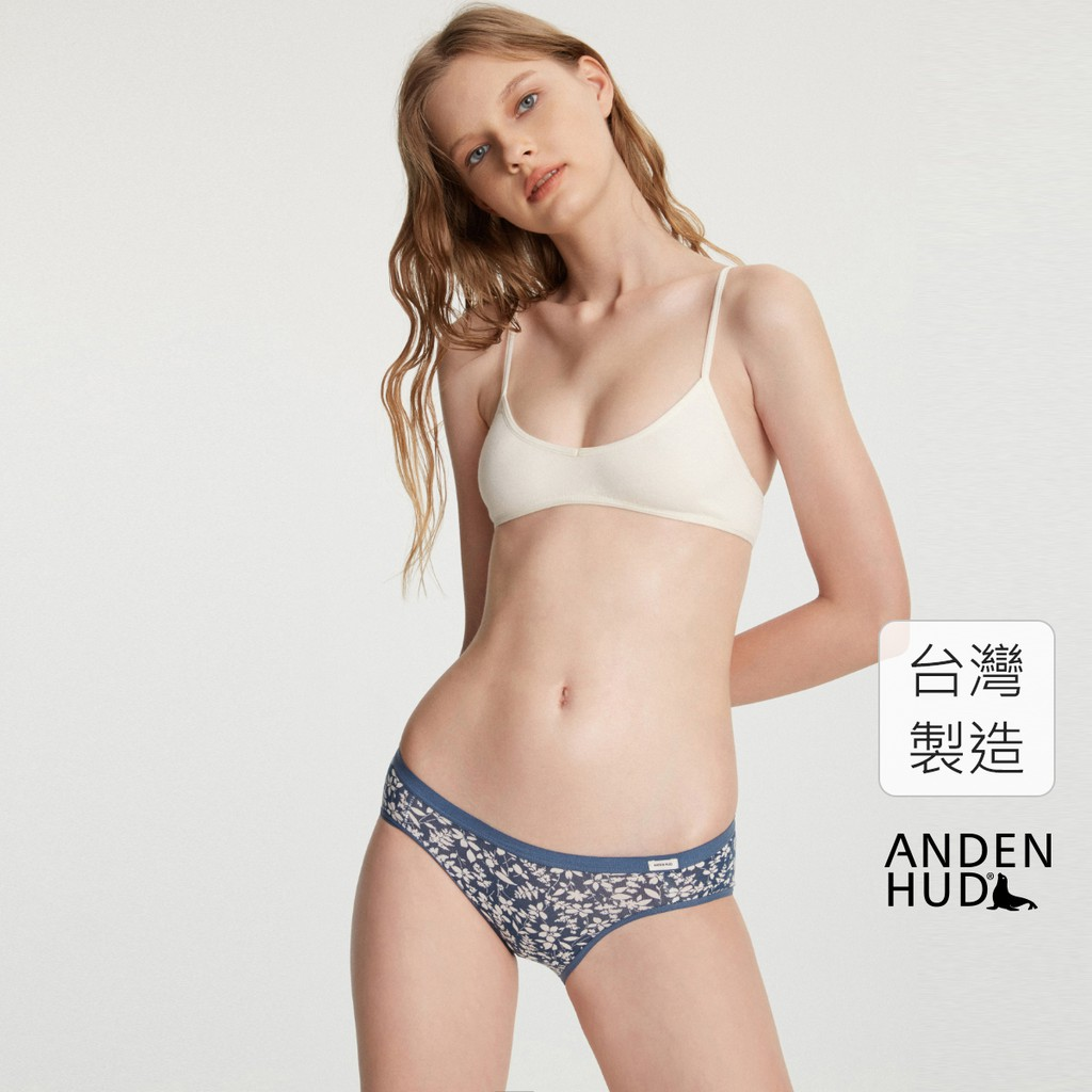 【Anden Hud】愛戀序曲.低腰三角內褲(深藍-小花叢) 台灣製