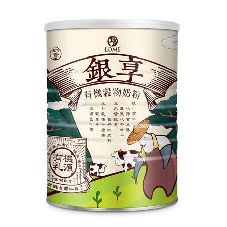 【大地之愛】銀享有機穀物奶粉 800g