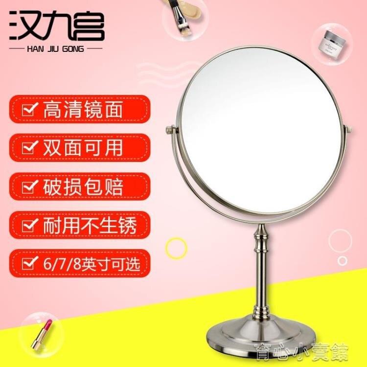 【快速出貨】漢九宮化妝鏡臺式公主鏡桌面鏡子結婚放大鏡高清大號雙面美妝 新年春節  送禮