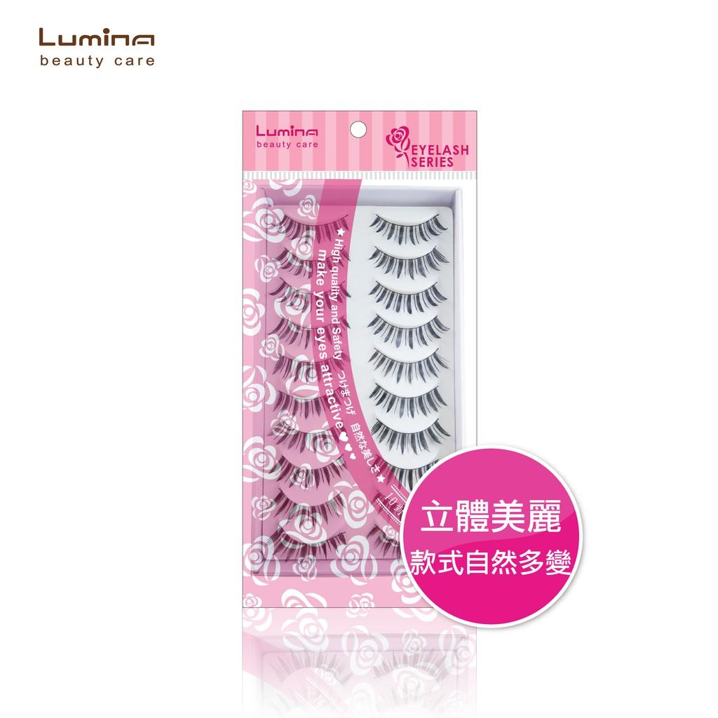Lumina手工假睫毛十對入-特別款03 台灣現貨 【今英百貨】