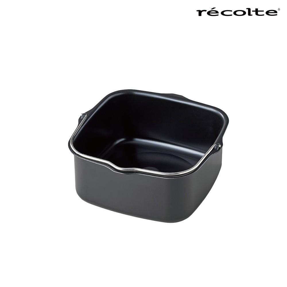 recolte 日本麗克特Air Oven專用烤模 RAO-1UG(原廠配件)
