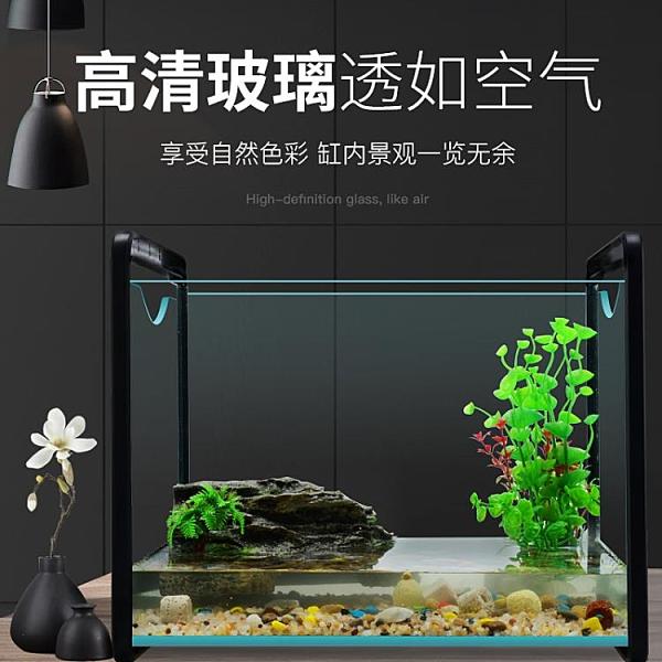 烏龜缸 玻璃烏龜缸家用水陸缸帶曬臺別墅小大型魚缸龜魚混養缸烏龜專用缸XL  美物 99免運