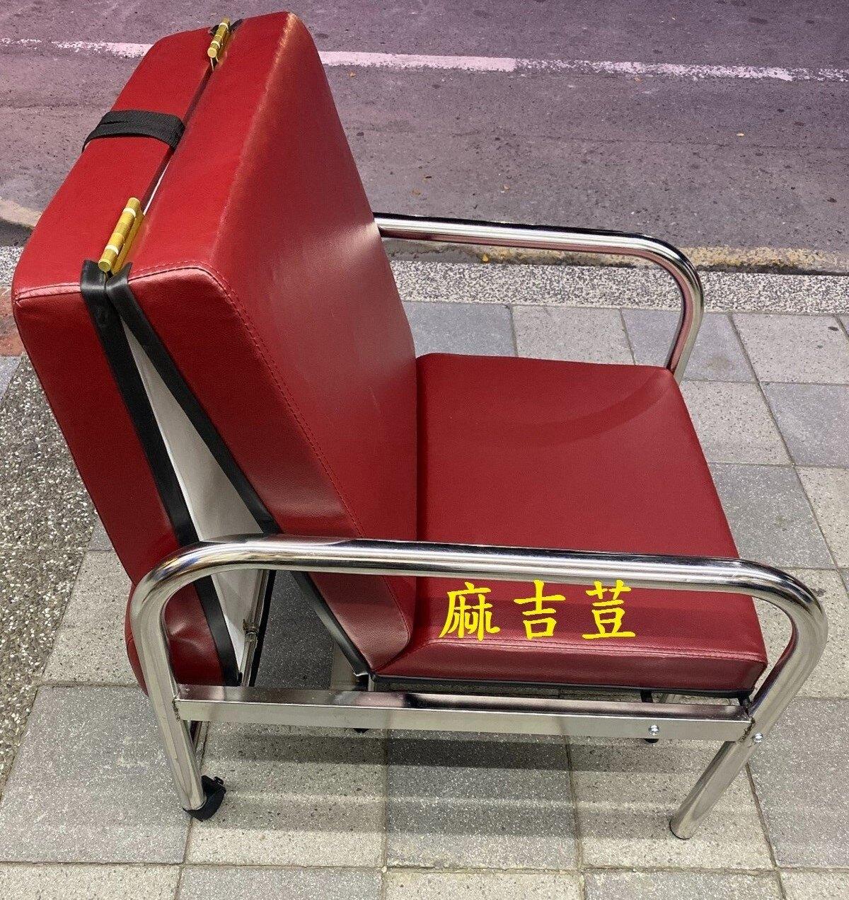 坐臥兩用不銹鋼60CM寬陪伴椅 /看護椅/陪伴床/看護床/折疊床 陪客床 折疊椅 不是電動床喔!
