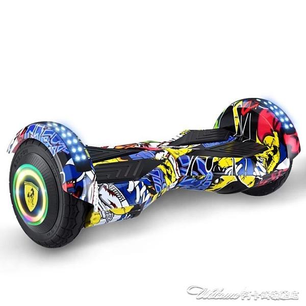 平衡車 德國正品palor智慧電動兒童平衡車成年雙輪小孩兩輪學生自平行車【快速出貨】