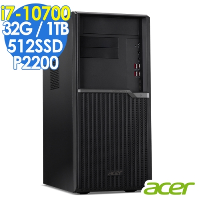 ACER VM6670G 繪圖商用電腦 i7-10700/P2200 5G/32G/512SSD+1T/W10P/Veriton M
