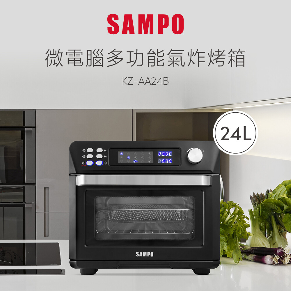sampo聲寶24l微電腦多功能氣炸烤箱(kz-aa24b)