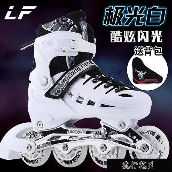 溜冰鞋成人旱冰鞋滑冰鞋兒童全套裝直排輪滑鞋初學者男女可調 【新春快樂】