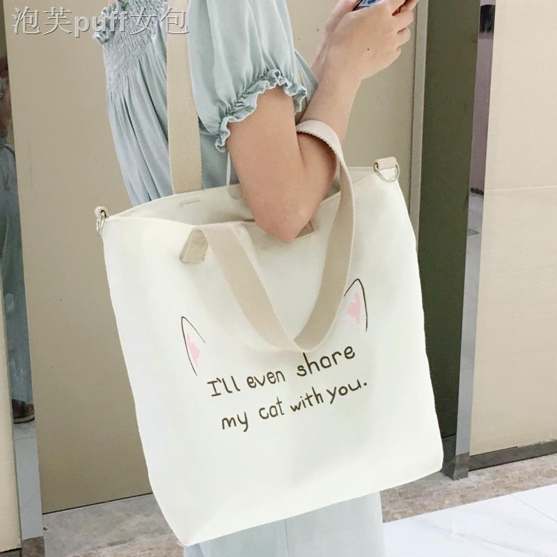 ♝帆布包女單肩斜挎包包ins布袋大學生上課日系文藝簡約大容量韓版