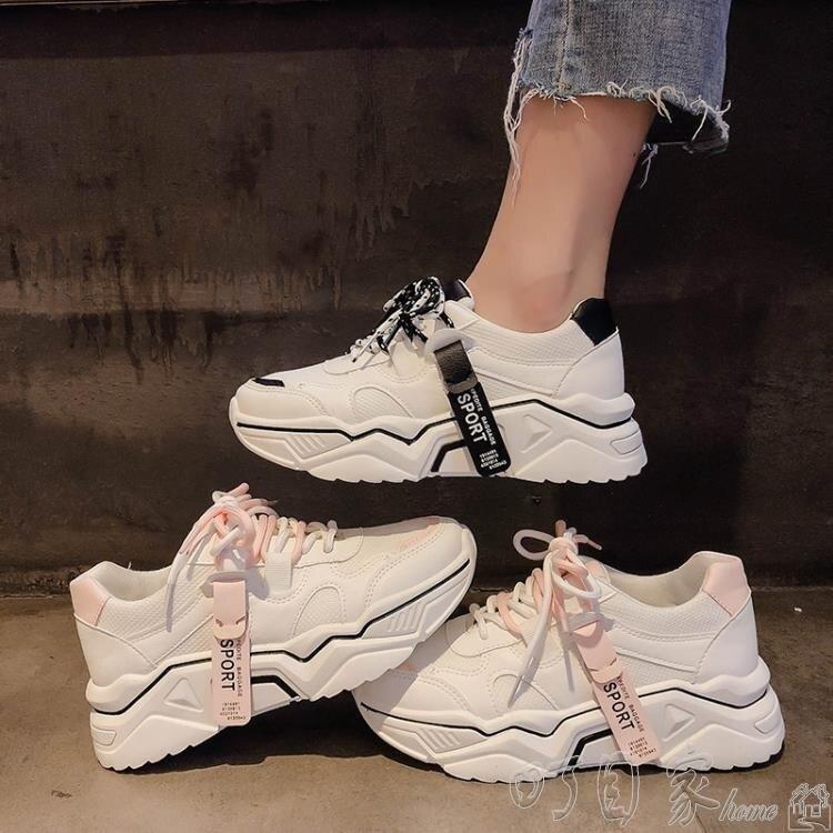 增高鞋 老爹鞋女2020秋款增高厚底小白鞋學生運動跑步鞋XTHQ7163