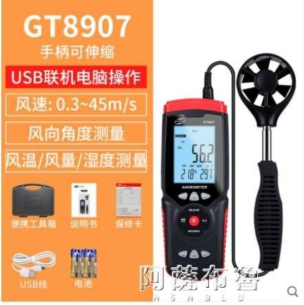 測風儀 標智風速測量儀風力風向測試儀器手持式高精度熱敏式風量計測風儀