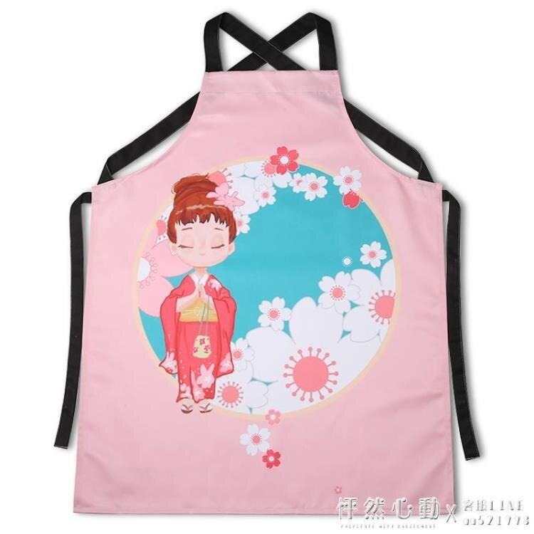 廚神櫻花日式防水個性印花廚房做飯家用餐廳圍裙可愛時尚yh