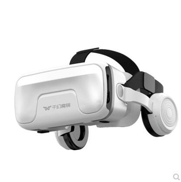 12代VR眼鏡手機專用虛擬現實眼睛 - 風尚3C