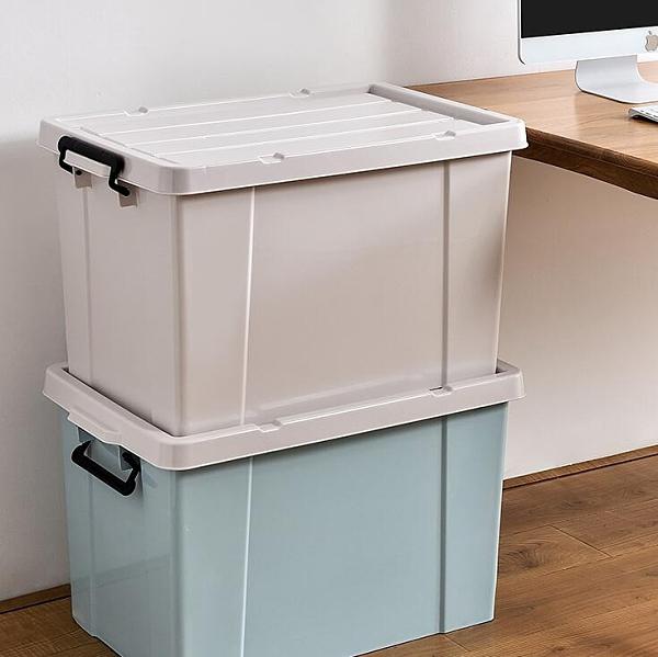 收納箱 加厚塑料特大號儲物盒子清倉箱子衣物衣服整理家用有蓋大號TW【快速出貨八折下殺】
