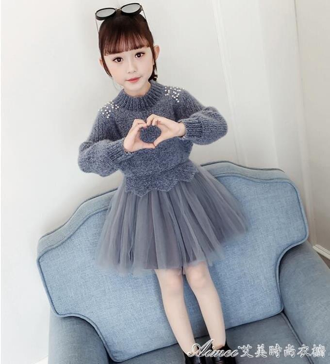 洋裝女童毛衣秋冬裙子冬裝新款秋裝洋氣公主裙小女孩加絨兒童裝連身 雙十二全館85折