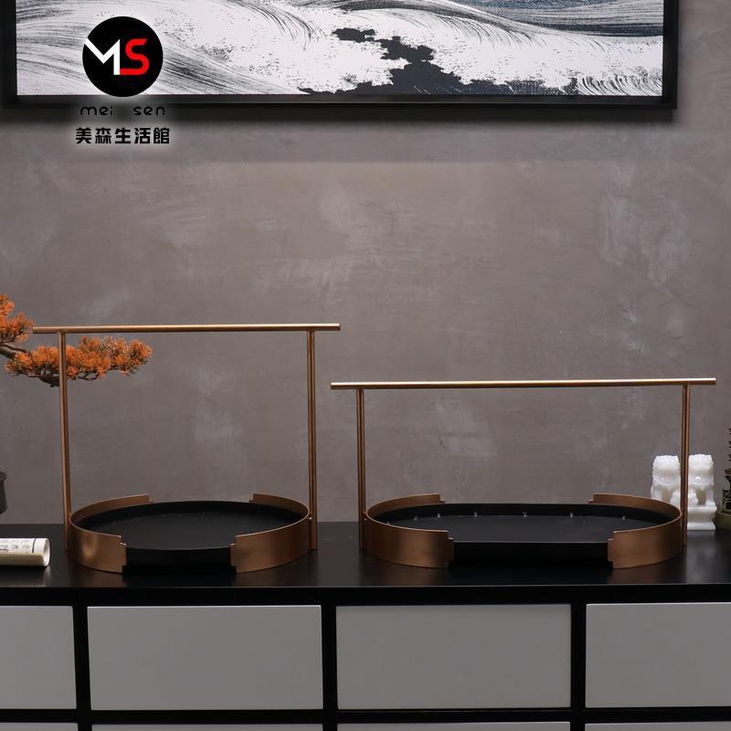 『美森家居』新中式現代創意鐵藝金屬托盤裝飾架擺件樣板房客廳提盒裝飾品擺設