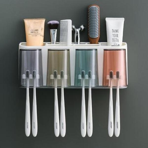 牙刷架 創意網紅牙刷置物架刷牙杯漱口掛墻式衛生間免打孔壁掛式牙具套裝【快速出貨八折優惠】