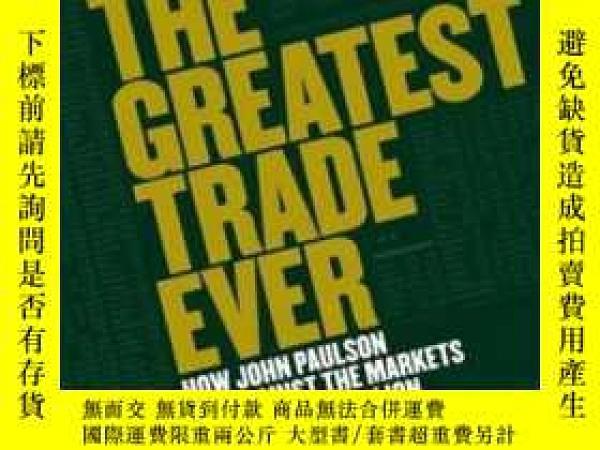 二手書博民逛書店The罕見Greatest Trade EverY255562 Gregory Zuckerman Vikin