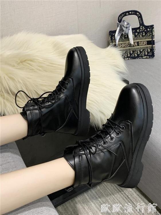 馬丁靴 網紅厚底馬丁靴女2020夏新款英倫風ins潮瘦瘦靴復 尚品衣櫥新品