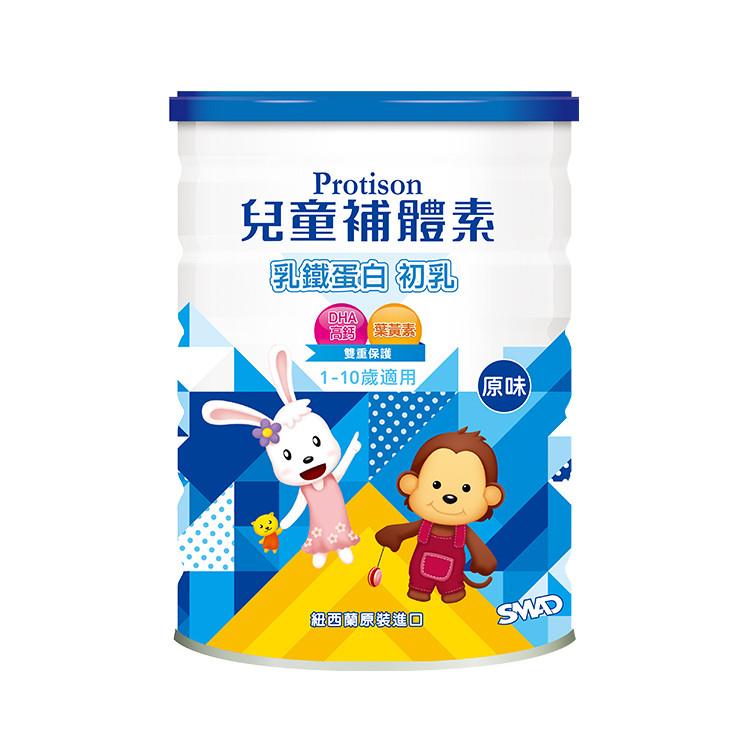 兒童補體素 乳鐵蛋白 原味 (900公克)