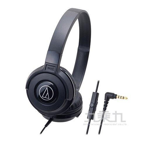 鐵三角通話耳機S100iS BK黑