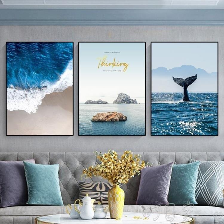 北歐風格裝飾畫客廳畫沙發背景牆畫現代簡約牆面壁畫臥室床頭掛畫YYJSUPER 全館特惠9折