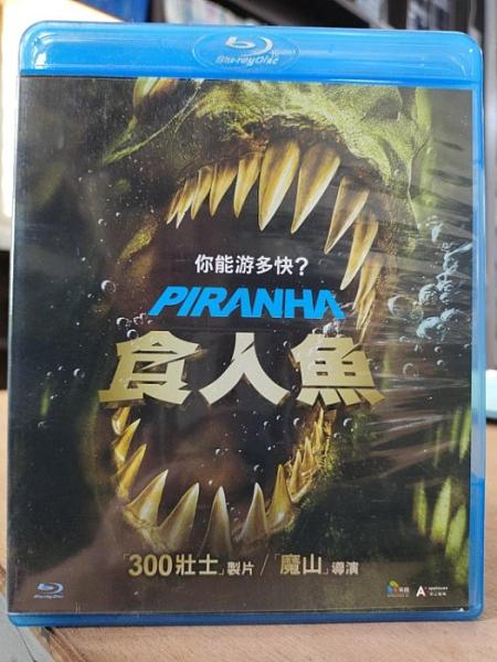 挖寶二手片-0727--正版藍光BD【食人魚】熱門電影(直購價)海報是影印