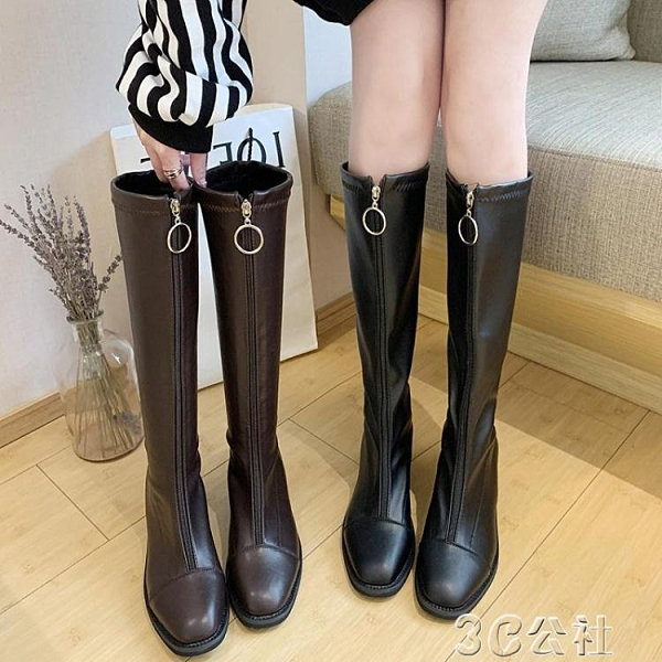 長靴女 秋冬季長靴女瘦瘦靴新款長筒靴粗跟低跟過膝長靴女皮靴子女 快速出貨
