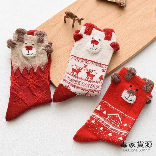 可愛禮盒聖誕襪紅色襪子本命年結婚棉秋冬日系潮【毒家貨源】