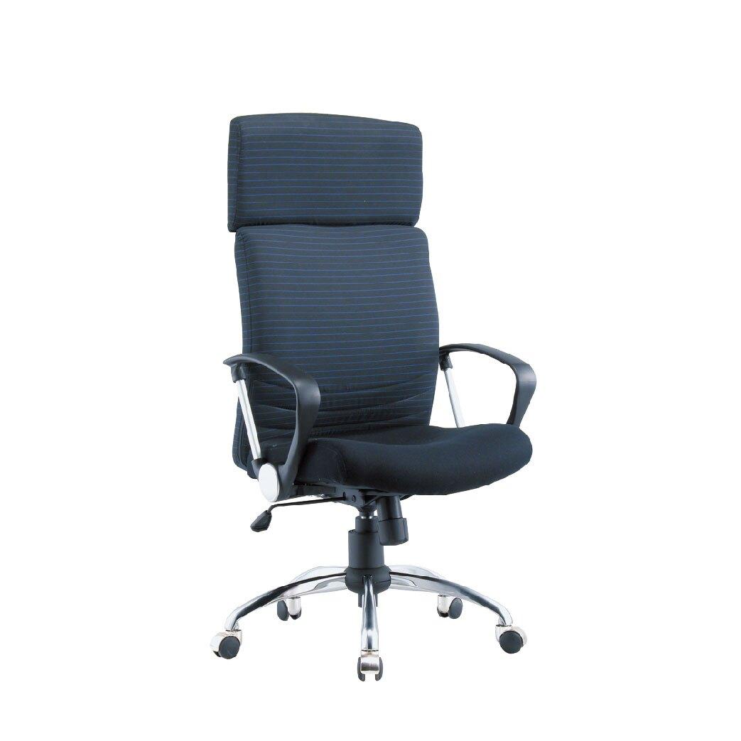 【台灣製造辦公椅】阿波羅PP手主管椅#AP01STGD-網背辦公椅/電腦椅/會議椅/升降椅/主管椅/人體工學椅