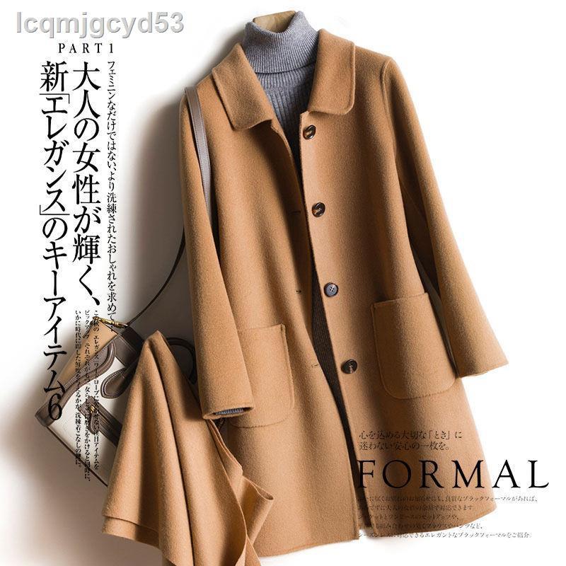 現貨 雙面羊絨大衣女中長款韓版修身顯瘦羊毛呢子外套赫本風2020新款潮