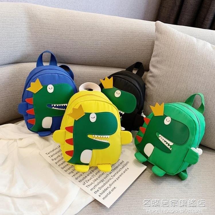 兒童包包2020新款恐龍男童雙肩包卡通可愛女孩背包寶寶幼兒園書包 雙十二全館85折
