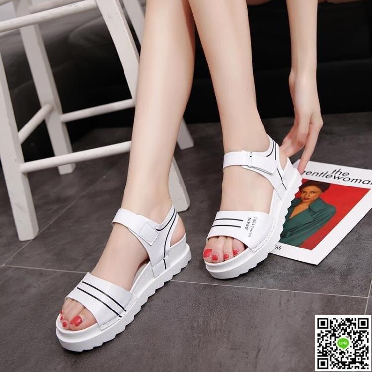 厚底涼鞋 夏新款平底低跟平跟鬆糕跟厚底女涼鞋百搭韓版防滑女鞋學生鞋 雙12