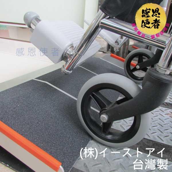 【感恩使者】安心鋁合金斜坡板-90公分長 ZHTW1798-90 (附防掉落側板- 輪 椅 專用)-日本企劃/台灣製