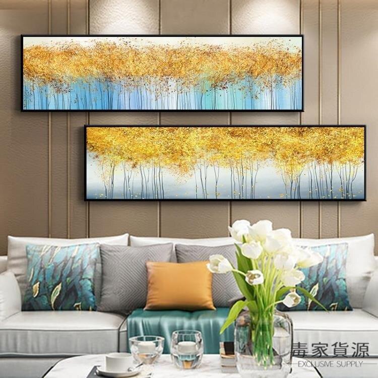 簡約輕奢床頭裝飾畫北歐臥室墻壁畫背景墻掛畫抽象畫yh