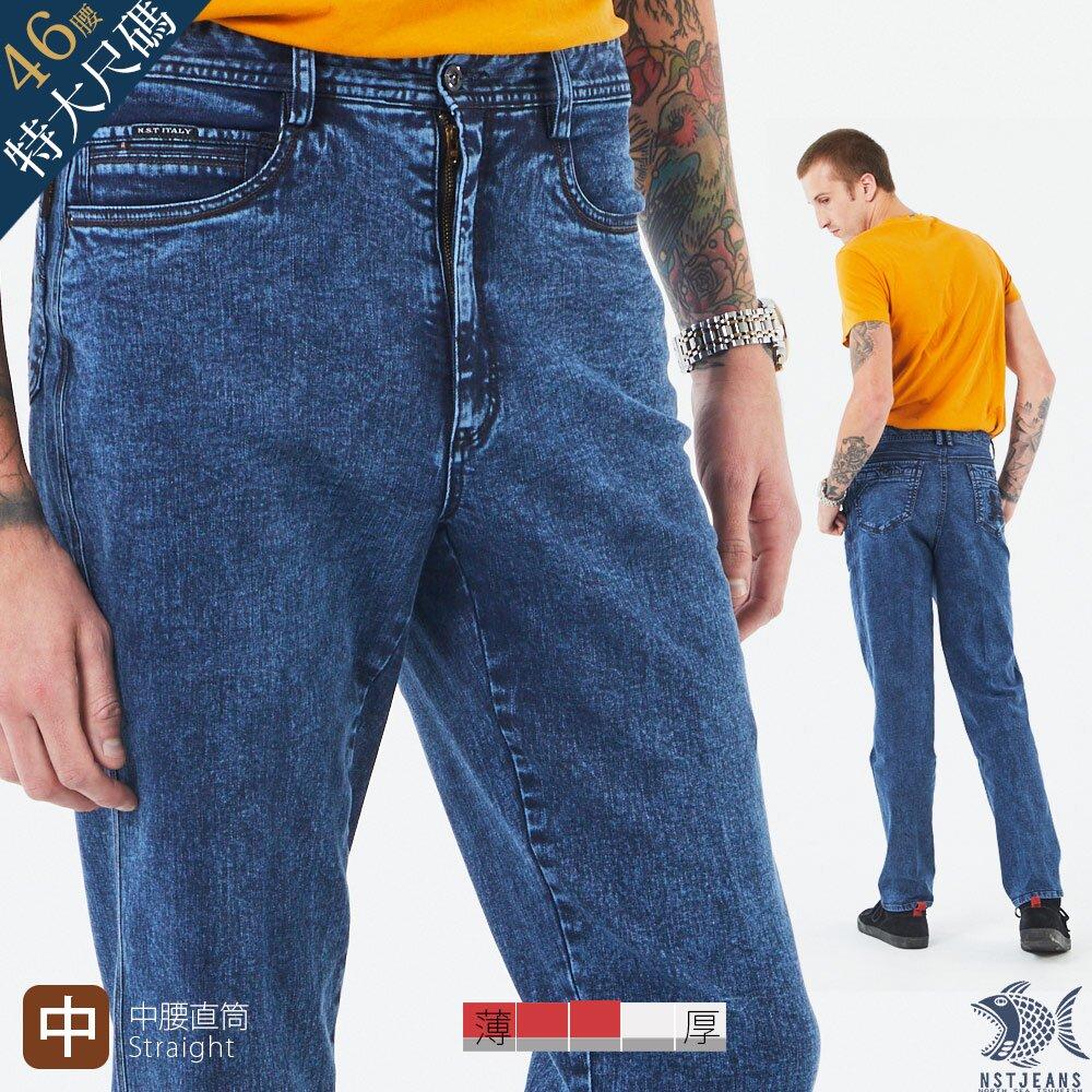 【NST Jeans】特大尺碼 雙龍圖騰 淺藍石洗刷色牛仔男褲-中腰直筒 台灣製 395(3817)