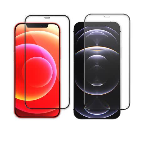 JTLEGEND iPhone 12/ 12 Pro/ Pro Max/ 12 mini 9H 鋼化玻璃保護貼