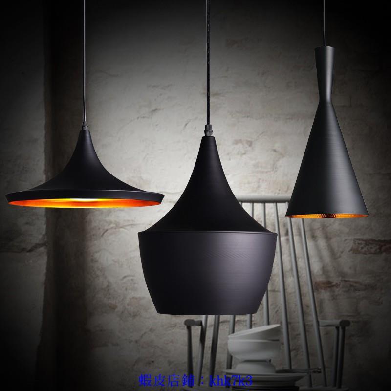 好物❥ 現代北歐簡約餐桌吊燈餐廳燈復古工業風個性吧臺服裝店宜家樂器吊燈餐廳咖啡廳創意吊燈 樂器吊燈不規則吊燈