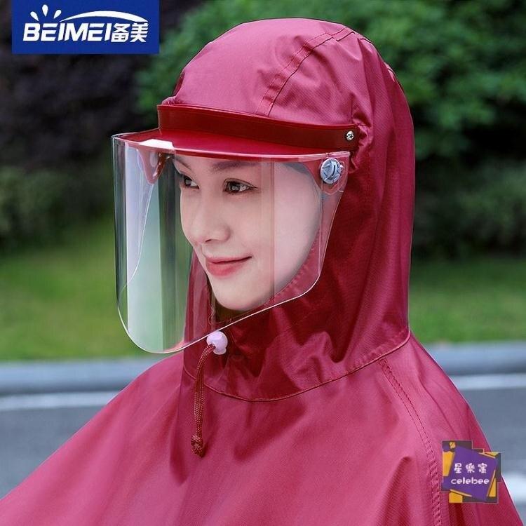 『限時下殺』雨衣 電動電瓶車雨披單雙人男女騎行時尚自行車加大加厚摩托防暴雨雨衣 7色可選【全館免運 限時鉅惠】